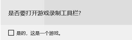 youxi-win.png